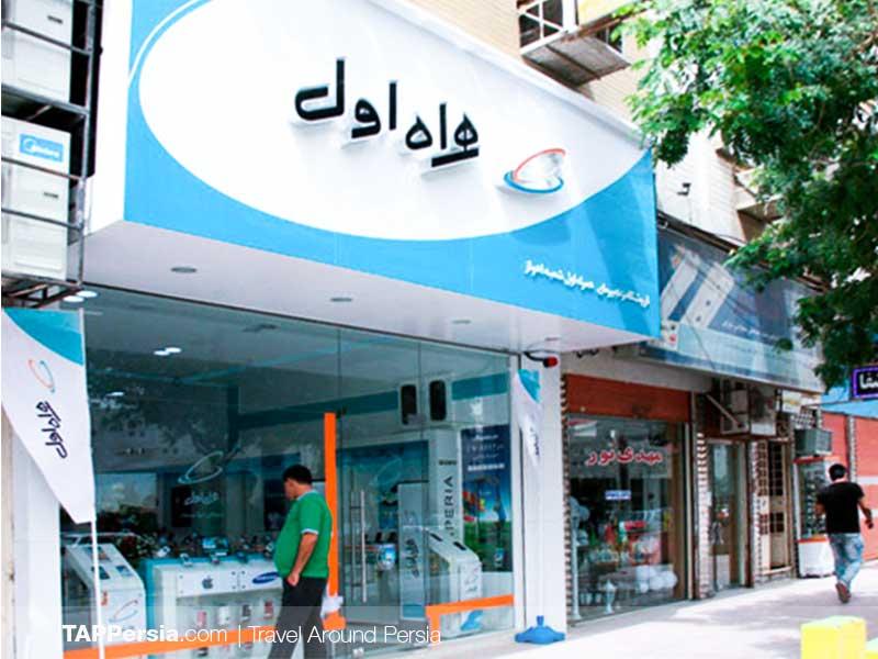 Buying Hamrahe Aval Sim Card in Iran | Iran Travel Tips | TAP Perisa