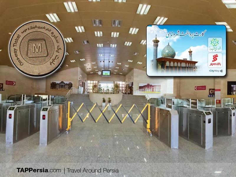 Shiraz metro ticket