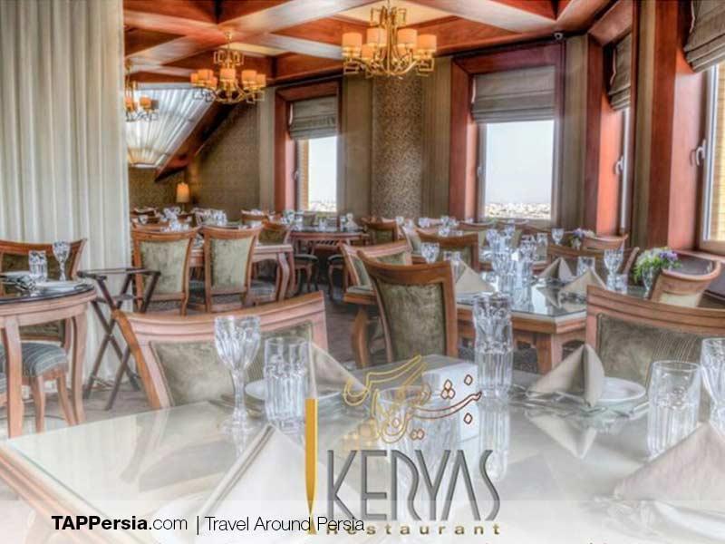 Keyas Restaurant