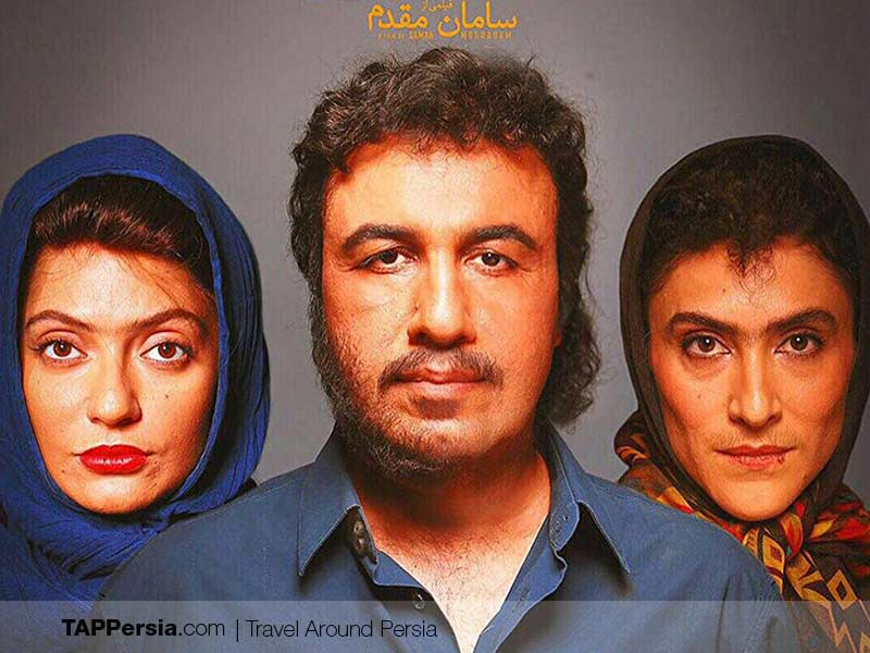 33 Must Watch Iranian Movies