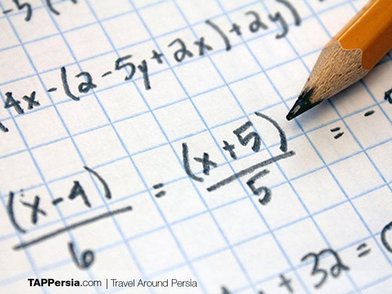 Best Iranian Discoveries - Algebra