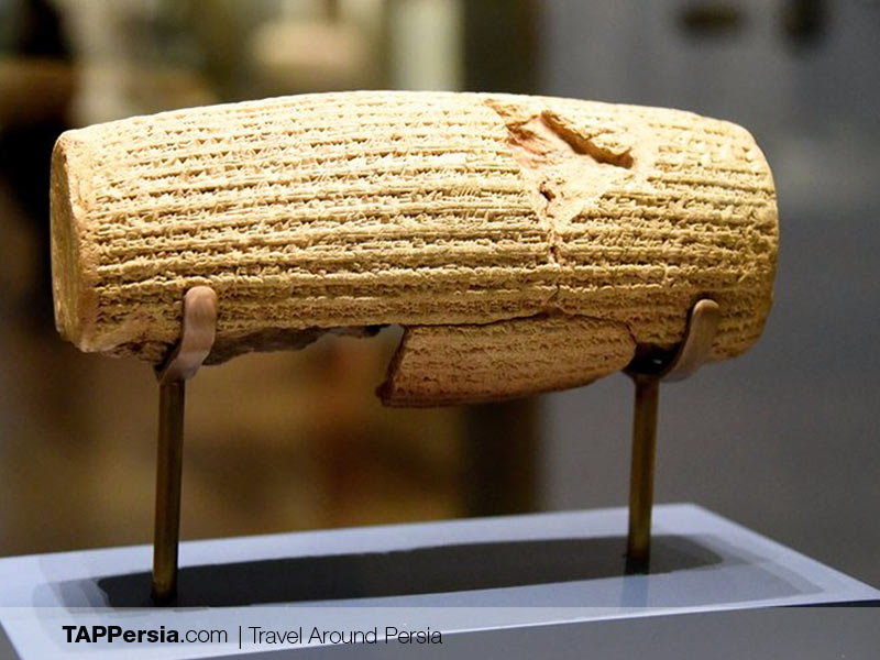 Iranian Discoveries - The Cyrus Cylinder