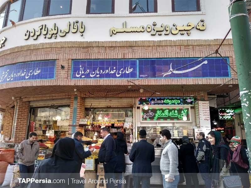 Moslem - Best Tehran Restaurants