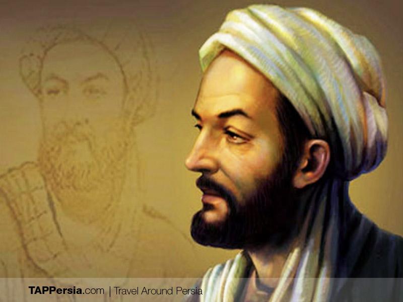 Persian Discovery - Medicine